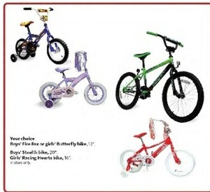 "Girls' 12"" Butterfly Bike"