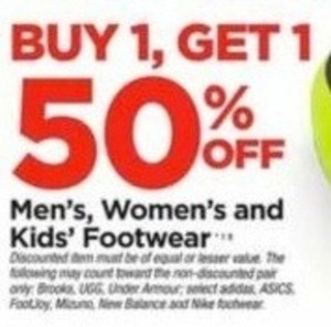 All Men's, Women's & Kids Footwear