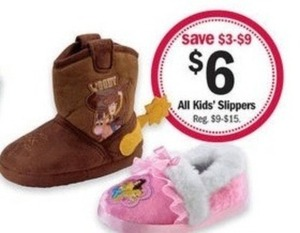 All Kids' Slippers