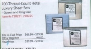 700 Thread Count Hotel Luxury Sheet Set