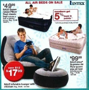 Inflatable Lounger w/ Ottoman