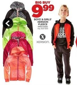 Kids' Xersion Fleece