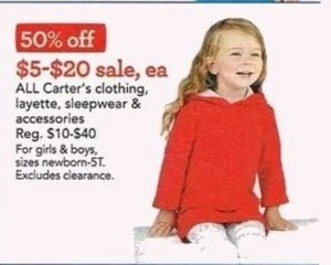 All Carter's Clothing, Layette, Sleepwear & Accessories