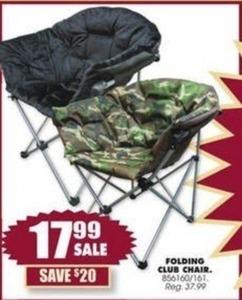 Folding Cub Chair