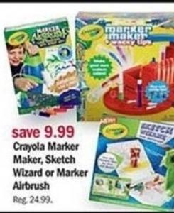 Crayola Marker Maker, Sketch Wizard or Marker Airbrush