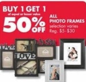 All Photo Frames