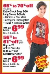 Cougar and Starting Point Boys' Active Pants