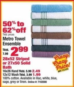 Metro Towel Ensemble