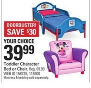 Toddler Character Bed or Chair