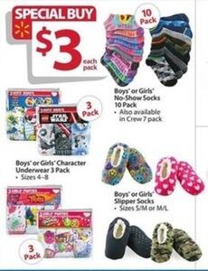 Boys' or Girls' Slipper Socks