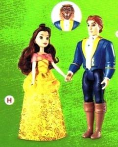 Belle & Beast Enchanted Reveal Set