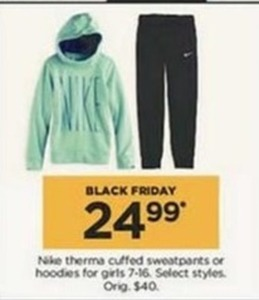 Nike Therma Cuffed Sweatpants or Hoodies for Girls