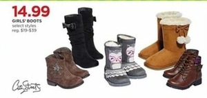 Select City Streets Girls' Boots