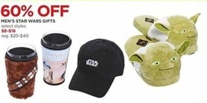 Men's Star Wars Gifts