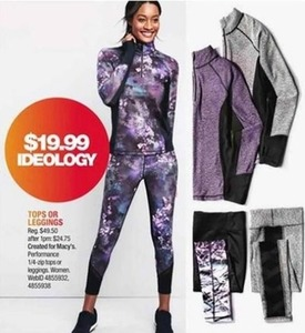 Ideology Tops or Leggings