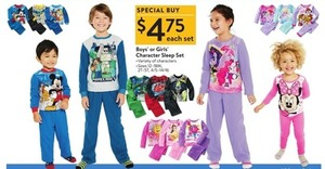 Kids' Character Sleep Set