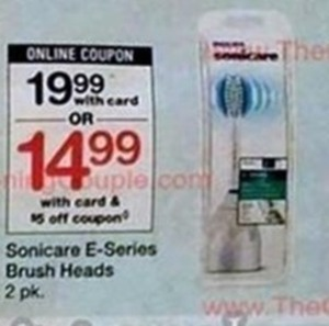Sonicare E-Series Brush Heads 2pk