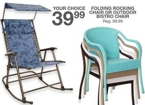Folding Rocking Chair or Outdoor Bistro Chair