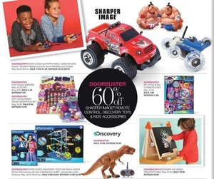 Sharper Image Remote Control, Discovery Toys, and Kids' Accessories