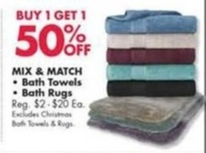 Bath Towels And Rugs