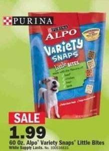 Purina 60 Oz. Variety Snaps Little Bites
