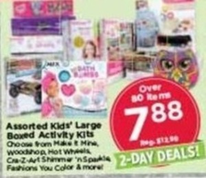 Assorted Kids' Large Boxed Activity Kits