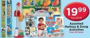 Assorted Melissa & Doug Activities