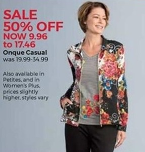 Women's Onque Casual