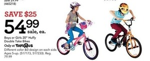 "Boys' 20"" Huffy Double Take Bikes"