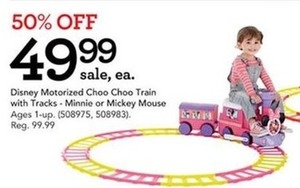 Disney Motorized Choo Choo Train w/ Tracks