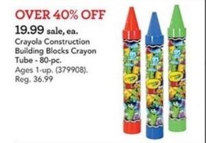 Crayola Construction Building Blocks Crayon Tube