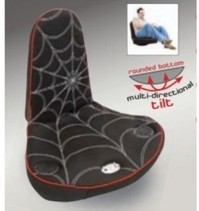 LumiSource SPDR BoomChair
