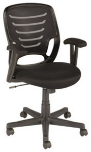 OfficeMax Althea Air Mesh Task Chair