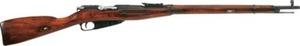 Mosin-Nagant 7.62x54R Rifle