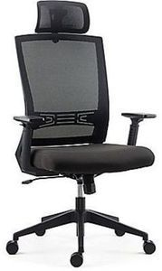 Staples Tarance Chair
