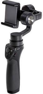 DJI Phone Camera Gimbal Osmo Mobile