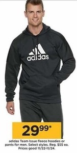 Men's Adidas Team Issue Fleece Pants