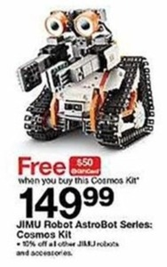 Free $50 GiftCard w/ Cosmos Kit