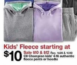 Kid's Fleece Pants or Hoodies