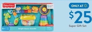 Fisher Price Gift Set
