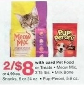 Pet Food or Treats- Meow Mix, Milk Bone Snacks, Pup-Peroni w/Card