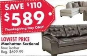 Manhattan Sectional Faux Leather