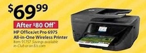 HP Office Jet Pro 6975 All-in-One Wireless Printer