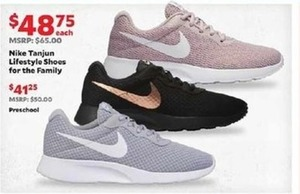 Nike Tanjun Lifestyle Shoes - Preschool